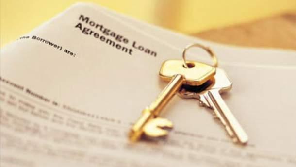 Кредити під заставу нерухомості подорожчали