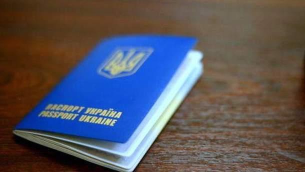 Паспорта будет выдавать миграционная служба