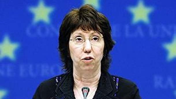 Верховний представник ЄС із зовнішньої політики і політики безпеки Кетрін Ештон