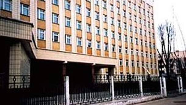 Лікарня, в якій обстежили Тимошенко