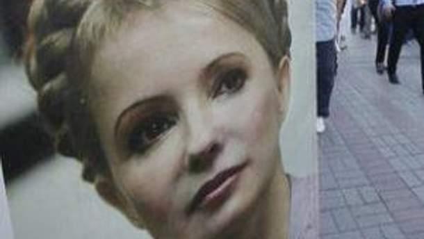 Про Тимошенко не забули