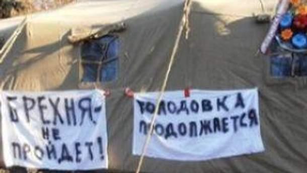 Палатка в Донецке