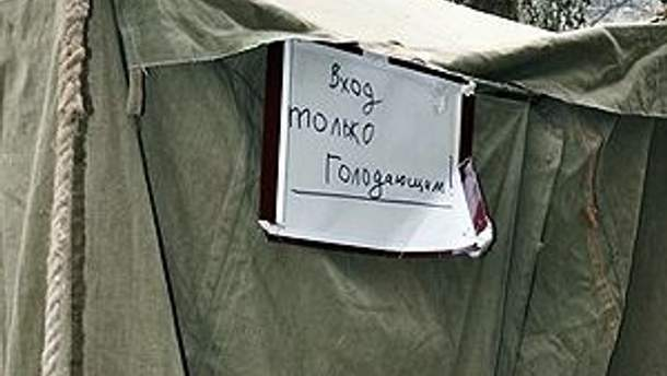 В Донецке в палатке затоптали мужчину