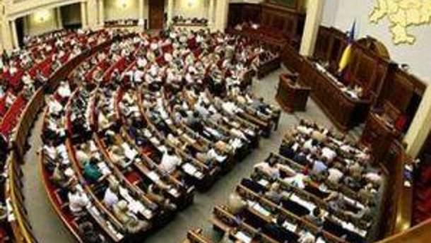 Депутаты хотят правосудия