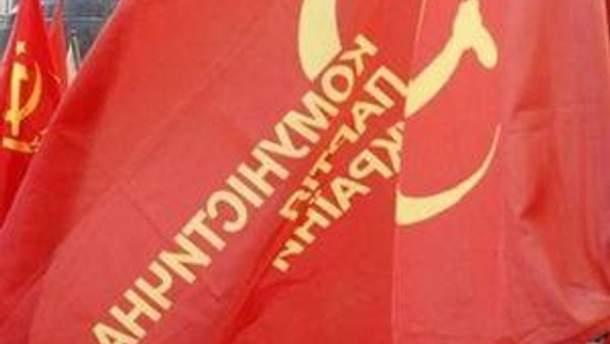 Коммунистам выбили двери и разбросали бумаги