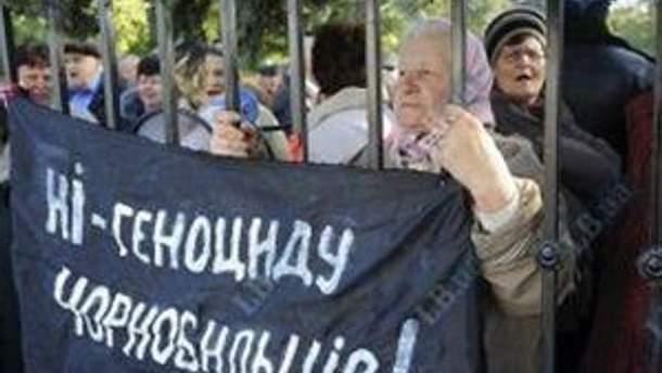 """Протести """"чорнобильців"""" тривають"""