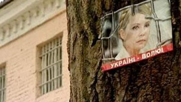 Тимошенко провела свой день рождения за решеткой