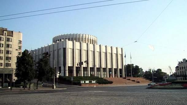 Митингующие отправились в Украинский дом