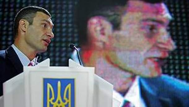 """Лідер партії """"УДАР"""" Віталій Кличко"""