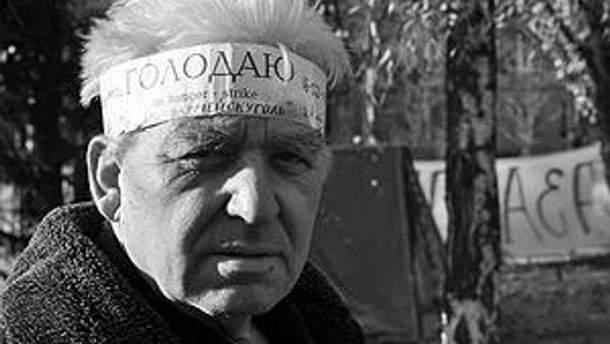 Харьковчане требовали отставки чиновников из-за смерти Коноплева