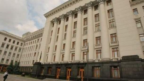 Вимоги чорнобильців вже у Адміністрації Президента