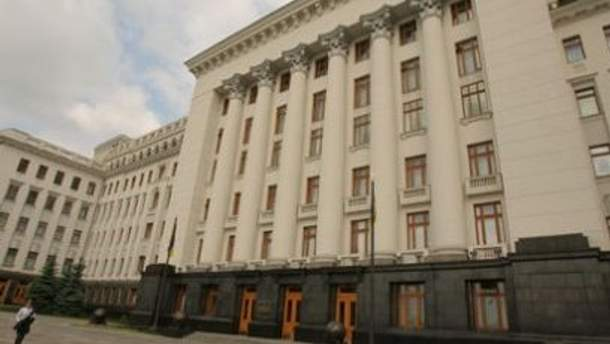 Требования чернобыльцев уже в Администрации Президента