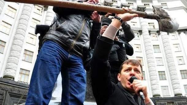 Чорнобильці довірились Ляшкові