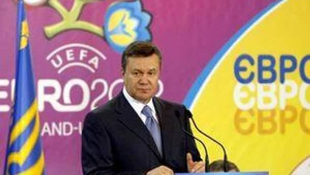 Янукович побачить групу для збірної України