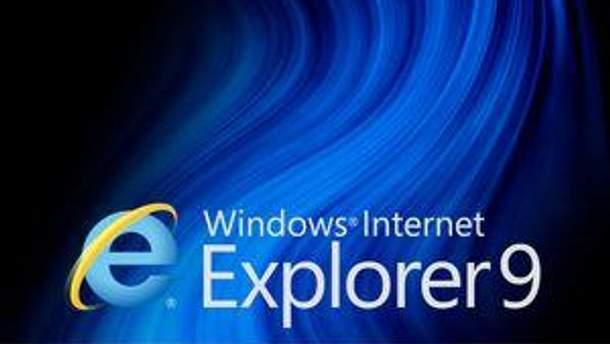 Internet Explorer 9 в лидерах