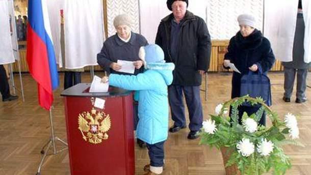 """""""Выборы были прозрачными и обеспечили свободное волеизъявление избирателей"""""""