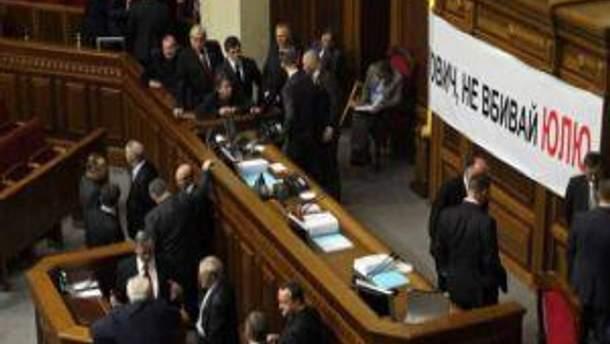 Депутаты во время блокирования ранее