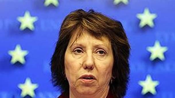 Министр иностранных дел ЕС Кэтрин Эштон