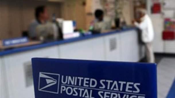 Поштова служба США