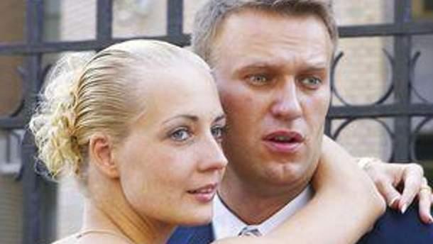 Супруги Навальные