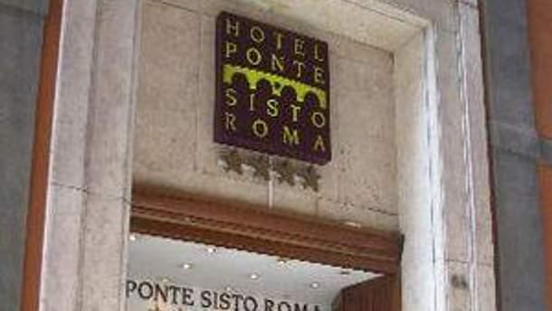 Поки готель Ponte Sisto не сплачує податки