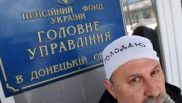 Чернобыльцам не позволяют протестовать