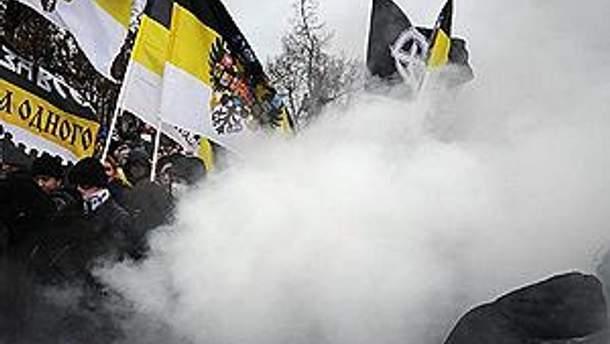 Націоналісти запалили фаєри під час мітингу