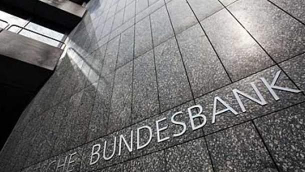 Центральний банк Німеччини