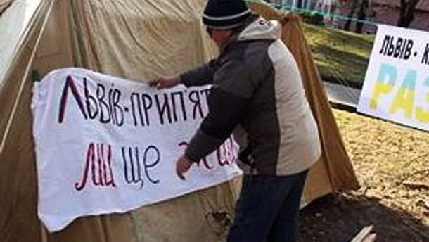 """Львівські """"чорнобильці"""" продовжують протестувати"""