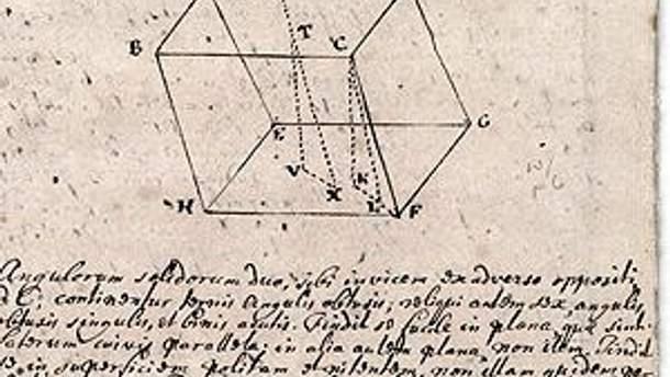 Фрагмент рукопису Ньютона