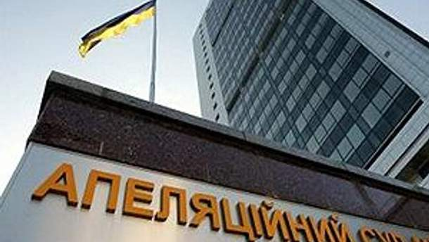Скаргу розглядають без Тимошенко