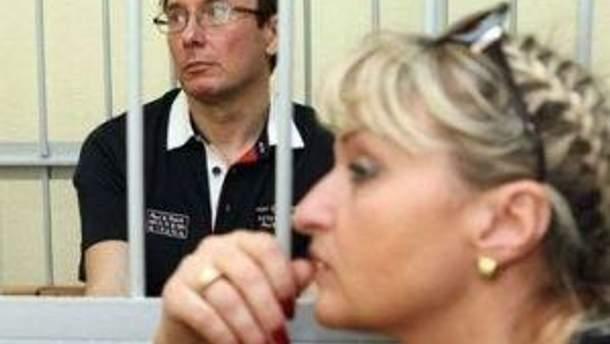 Юрий Луценко и его жена Ирина
