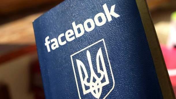 В Україні налічується 1,6 мільйона користувачів Facebook