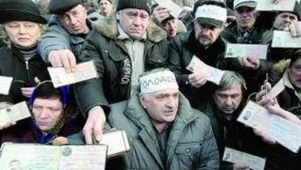 Луганські чорнобильці