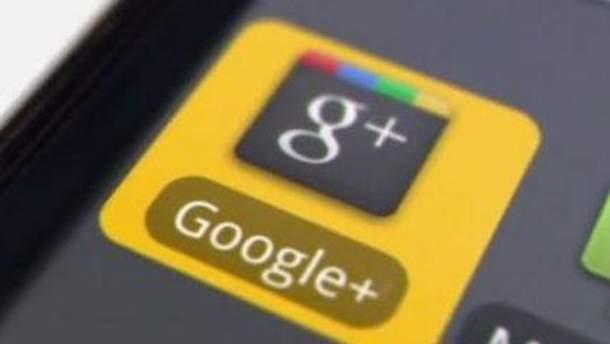 Google + разрешил ставить видео вместо видео
