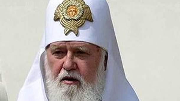 Глава УПЦ КП Патриарх Киевский и всей Руси Украины Филарет