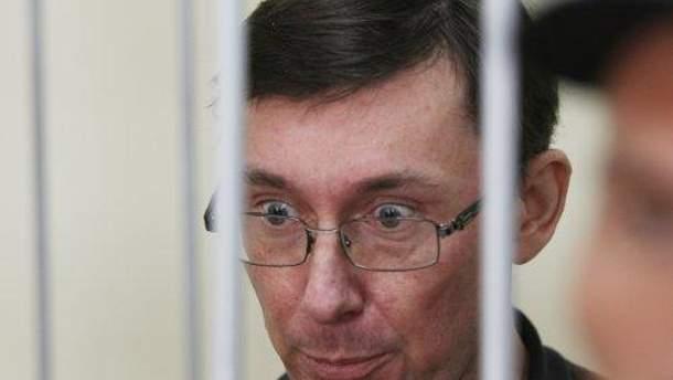 Юрий Луценко считает, что заслушать необходимо всех свидетелей
