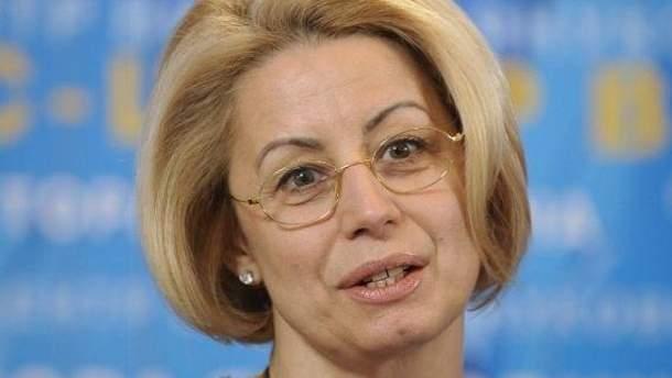 Ганна Герман радить Євгенії Тимошенко відтяти