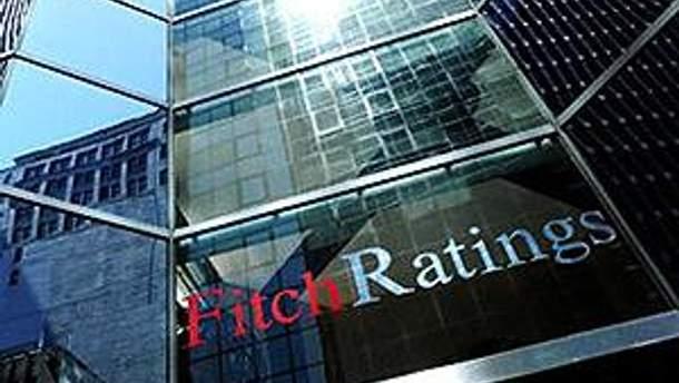 Fitch предупреждало о пересмотре рейтингов