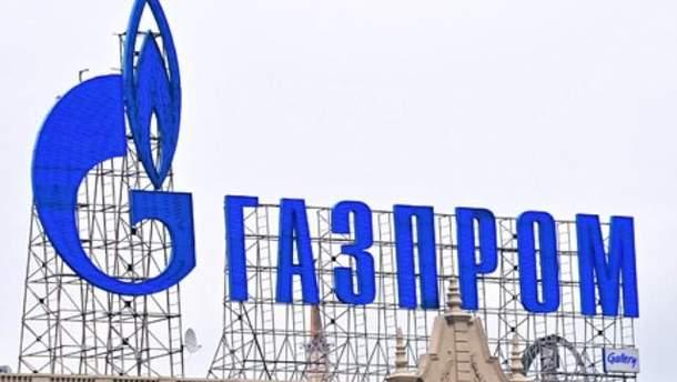 "ВАТ ""Газпром"""