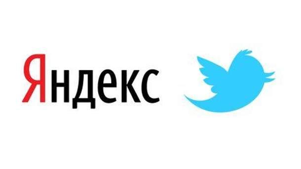 """""""Яндекс"""" починає співпрацю з Twitter"""