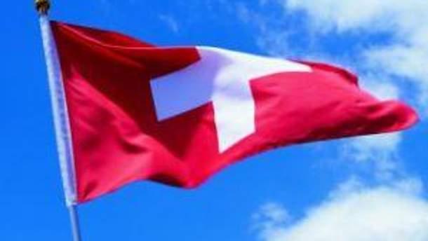 У Швейцарії побоюються за своїх громадян