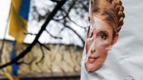 Німецькі лікарі представлять свої висновки щодо здоров'я Тимошенко