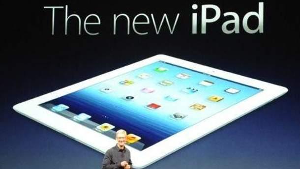Новий iPad від Apple