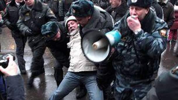 """Затримано членів руху """"Солідарність"""""""
