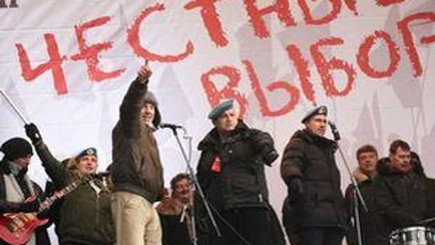 """""""Единая Россия"""" за массовые акции"""