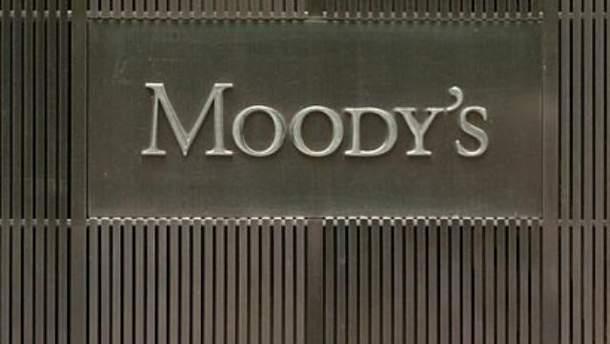 Міжнародне рейтингове агентство Moody's