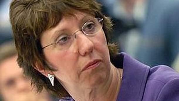 Глава внешнеполитического ведомства ЕС Кэтрин Эштон