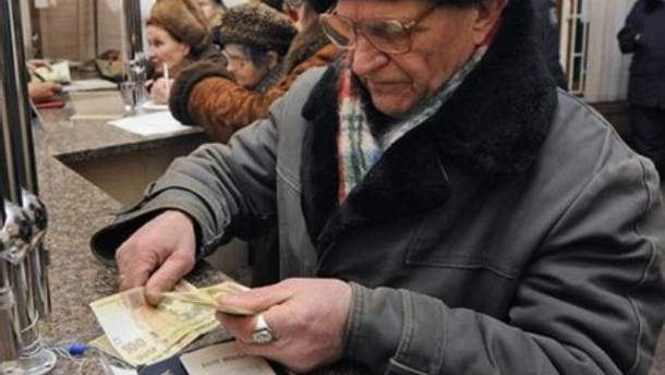 Пенсії підвищать на 45 гривень