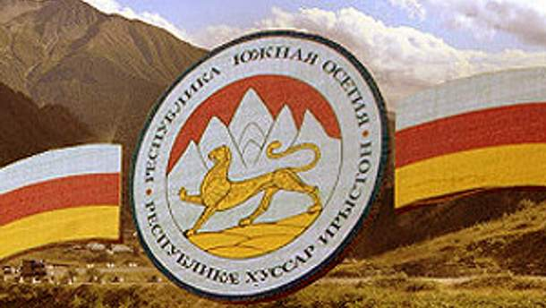 Русский — второй государственный язык в Южной Осетии